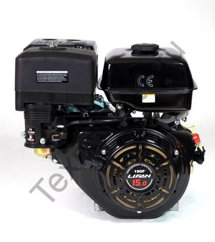 Двигатель Lifan 190F D25 (15 л. с.) с катушкой освещения 3Ампер (36Вт)
